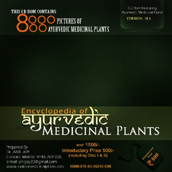 Encyclopedia of Ayurvedic Medicinal Plants